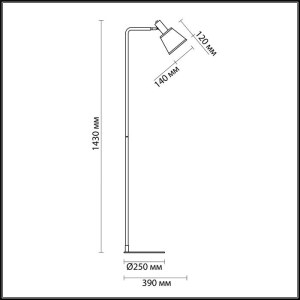 Торшер — 3638/1F — LUMION — Мощность 60W