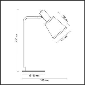 Настольная лампа — 3638/1T — LUMION — Мощность 60W