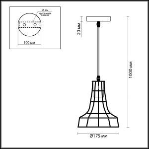 Подвес — 3639/1 — LUMION — Мощность 60W