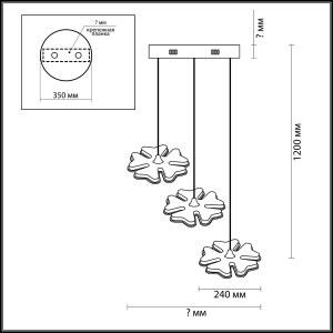 Светильник подвесной — 3644/78L — LUMION — Мощность 78W