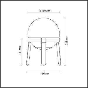 Настольная лампа — 3650/1T — LUMION — Мощность 4W