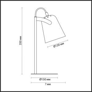 Настольная лампа — 3651/1T — LUMION — Мощность 4W