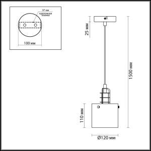 Подвес — 3672/1 — LUMION — Мощность 40W
