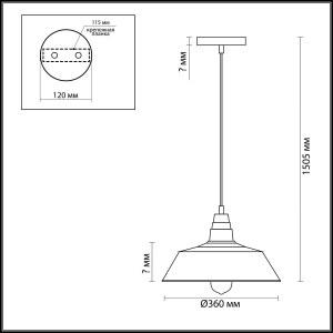 Подвес — 3677/1 — LUMION — Мощность 60W