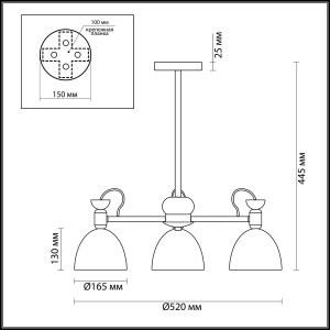 Люстра на штанге — 3687/3C — LUMION — Мощность 3*40W