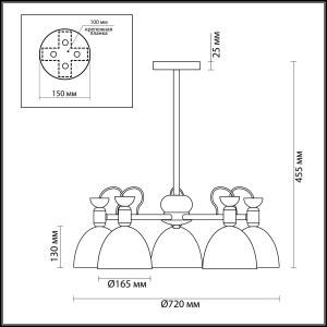 Люстра на штанге — 3687/5C — LUMION — Мощность 5*40W