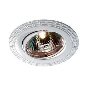 Встраиваемый поворотный светильник-369620-foto
