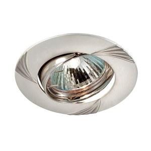 Встраиваемый поворотный светильник — 369630 — NOVOTECH 50W