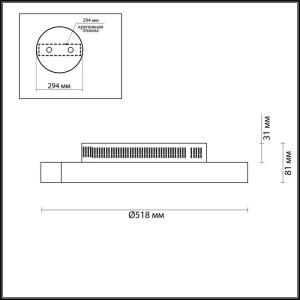 svet-online-ru-3698/52CL-shema