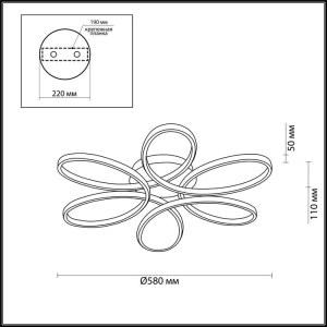 svet-online-ru-3699/75CL-shema