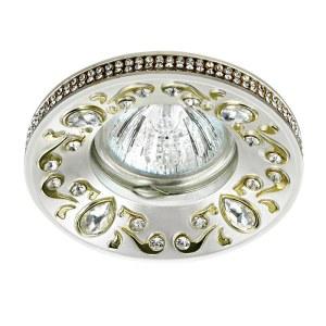 Встраиваемый декоративный светильник — 370237 — NOVOTECH 50W