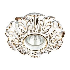 Встраиваемый декоративный светильник — 370323 — NOVOTECH 50W