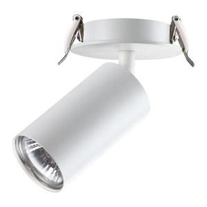 Встраиваемый светильник — 370393 — NOVOTECH 50W