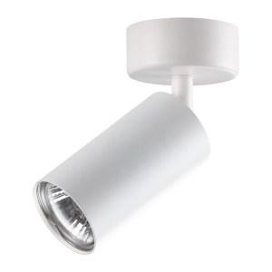 Накладной светильник — 370394 — NOVOTECH 50W