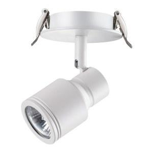 Встраиваемый светильник — 370395 — NOVOTECH 50W