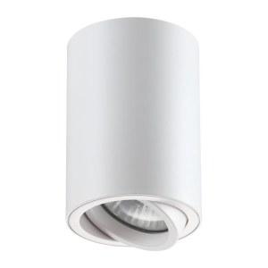 Накладной светильник — 370397 — NOVOTECH 50W