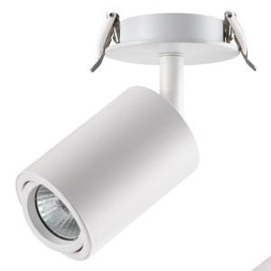 Встраиваемый светильник — 370398 — NOVOTECH 50W
