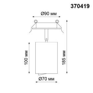 Встраиваемый светильник — 370419 — NOVOTECH 50W