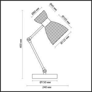 Настольная лампа — 3704/1T — LUMION — Мощность 40W