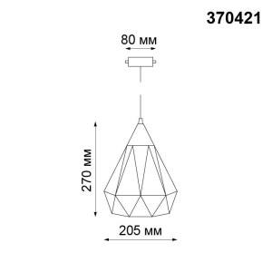 Трековый светильник-370421-shema