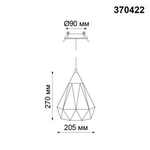 Встраиваемый светильник — 370422 — NOVOTECH 50W