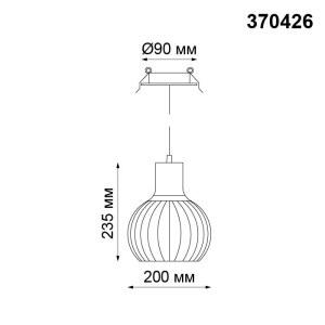Встраиваемый светильник — 370426 — NOVOTECH 50W
