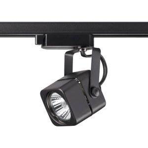 Трековый светильник — 370429 — NOVOTECH 50W