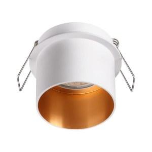 Встраиваемый светильник — 370432 — NOVOTECH 50W