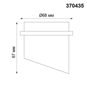Встраиваемый светильник-370435-shema