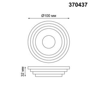 Встраиваемый светильник-370437-shema