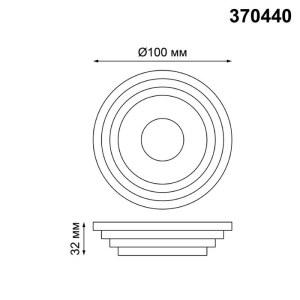 Встраиваемый светильник-370440-shema