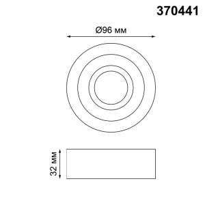 Встраиваемый светильник-370441-shema