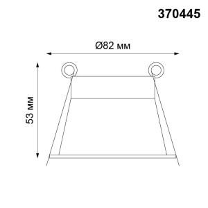 Встраиваемый светильник-370445-shema