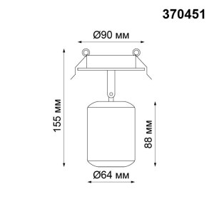 Встраиваемый светильник — 370451 — NOVOTECH 50W
