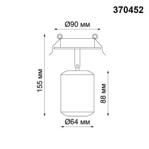 Встраиваемый светильник — 370452 — NOVOTECH 50W