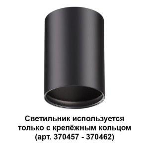 Накладной светильник-370456-foto