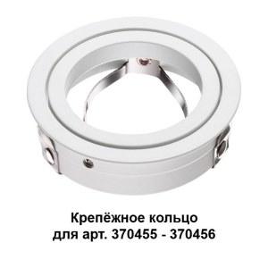Крепёжное кольцо для арт. 370455-370456-370458-foto