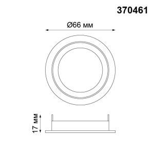 Крепёжное кольцо для арт. 370455-370456-370461-shema