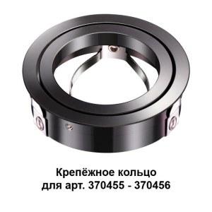 Крепёжное кольцо для арт. 370455-370456-370462-foto
