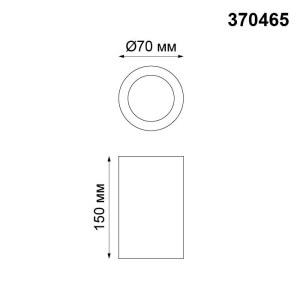 Накладной светильник-370465-shema