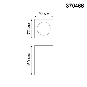 Накладной светильник-370466-shema