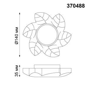 Встраиваемый светильник — 370488 — NOVOTECH 50W