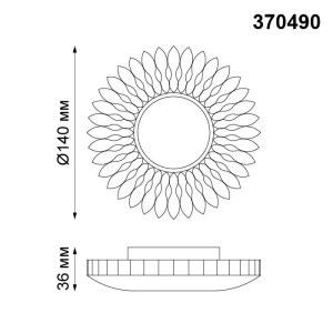 Встраиваемый светильник-370490-shema