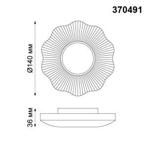 Встраиваемый светильник-370491-shema