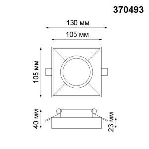 Встраиваемый светильник-370493-shema