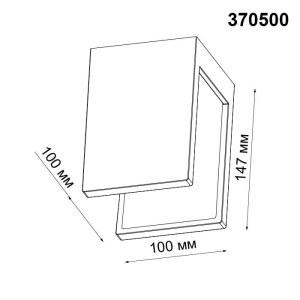 Накладной светильник-370500-shema