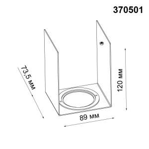 Декоративная рамка к артикулам 370499 - 370500-370501-shema