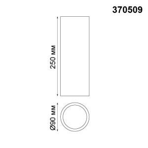 Накладной светильник-370509-shema