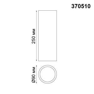 Накладной светильник-370510-shema