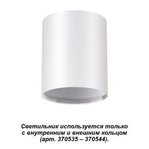 Накладной светильник-370529-foto